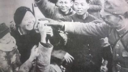 1937年12月20日林特派員撮影。『支那事変画報』第11集;昭和13年(1938年)1月27日発行