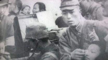 1937年12月20日林特派員撮影。『アサヒグラフ』昭和13年(1938年)1月19日号。