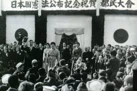 日本国憲法公布記念式典 天皇