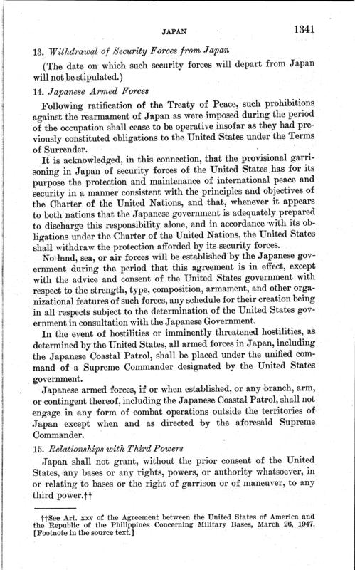 マグルーダー原案10.27⑥第14条345節