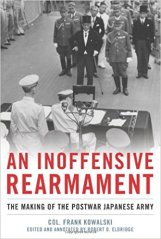 本 Inoffensive Rearmament