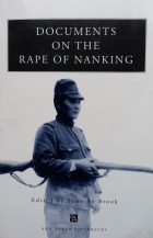 本Documents on Rape of Nanking
