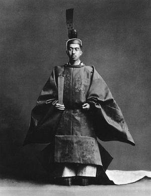 昭和天皇 礼装